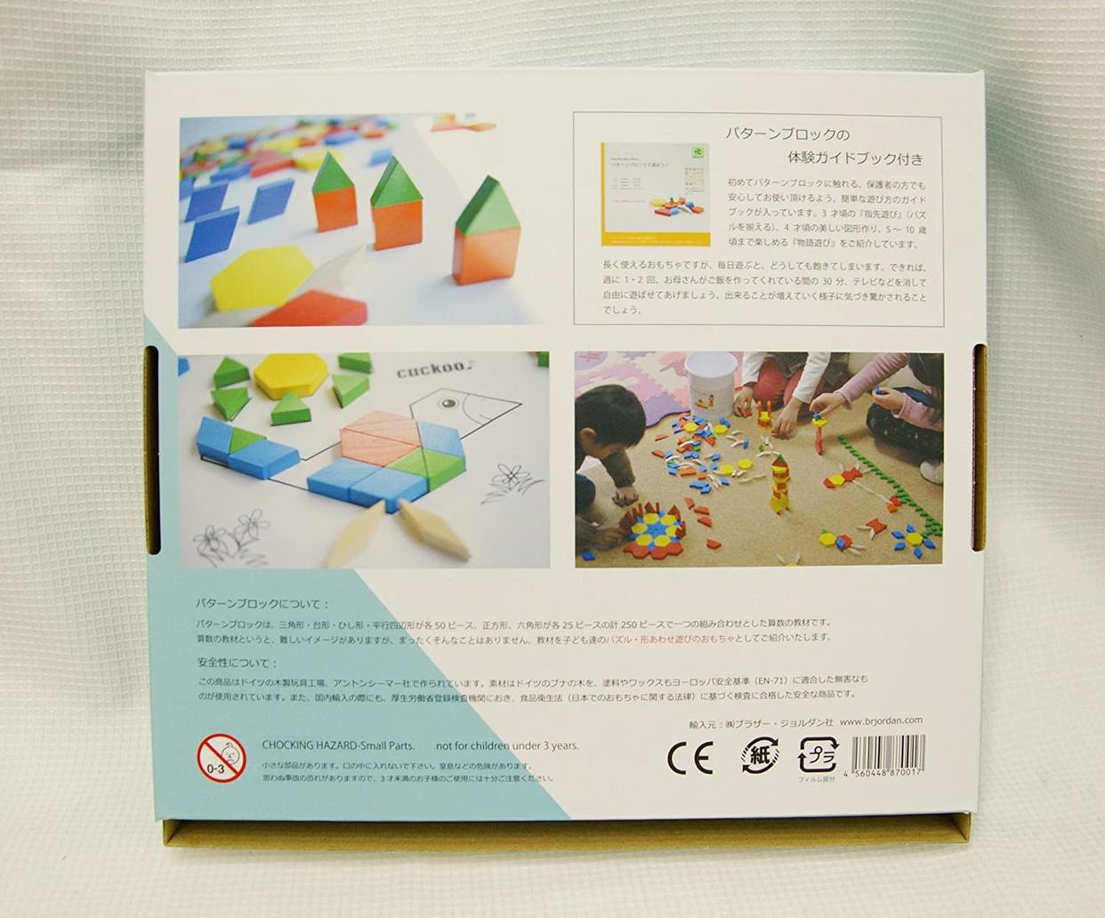 ANTON SCHIMMER(アントン・シーマー) ASパターンブロックの商品画像2