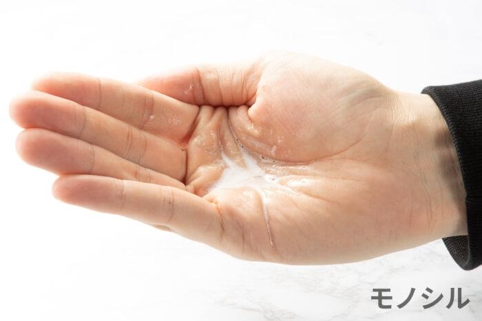 FINJIA(フィンジア) 育毛剤の商品画像4