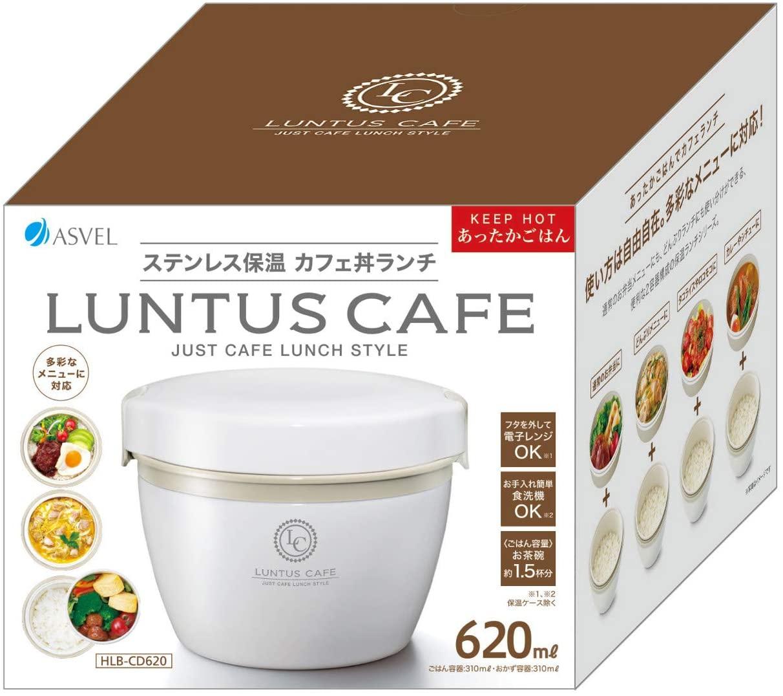 ASVEL(アスベル) LUNTUS CAFE カフェ丼ランチ HLB-CD620の商品画像9