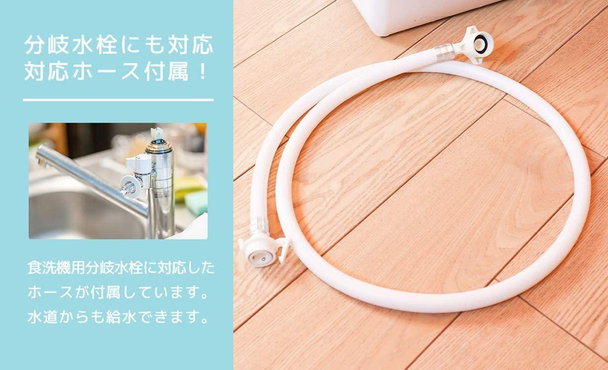 rakua(ラクア) 水道いらずのタンク式食器洗い乾燥機 STTDWADW ホワイトの商品画像9