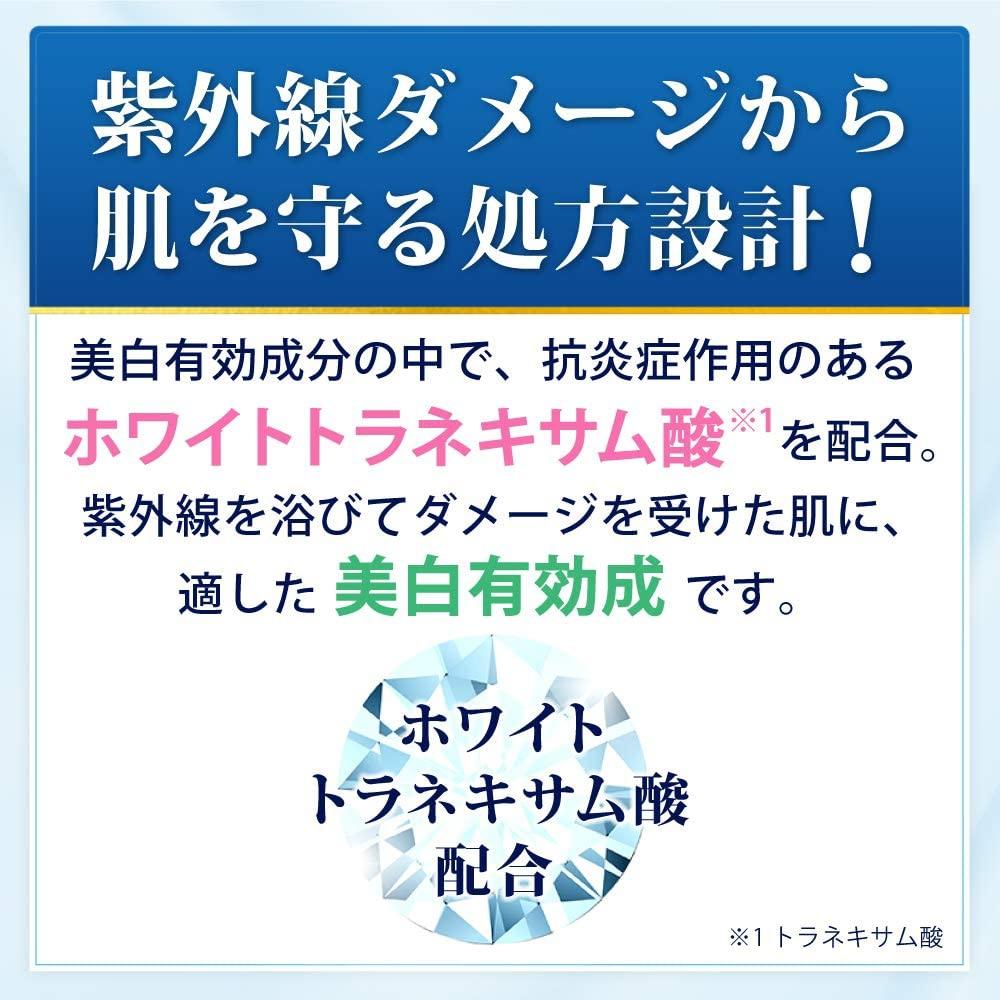 肌ラボ(HADALABO) 白潤プレミアム 薬用浸透美白クリームの商品画像9