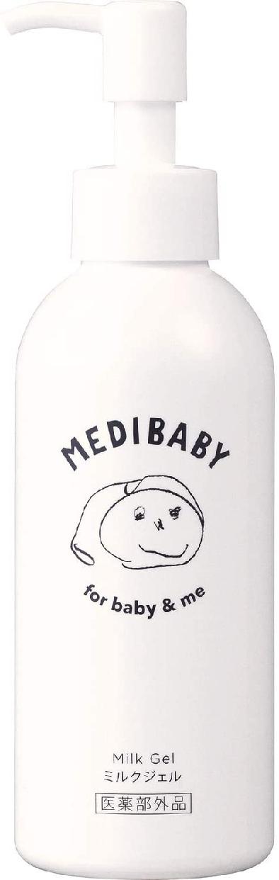 MEDIBABY(メディベビー) 薬用保湿ミルクジェル