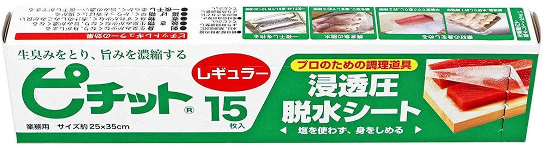 OKAMOTO(オカモト)ピチットレギュラー 15枚入 白の商品画像2