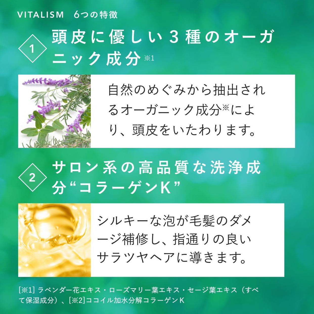 VITALISM(バイタリズム) ウーマン オーガニック スカルプ コンディショナーの商品画像4