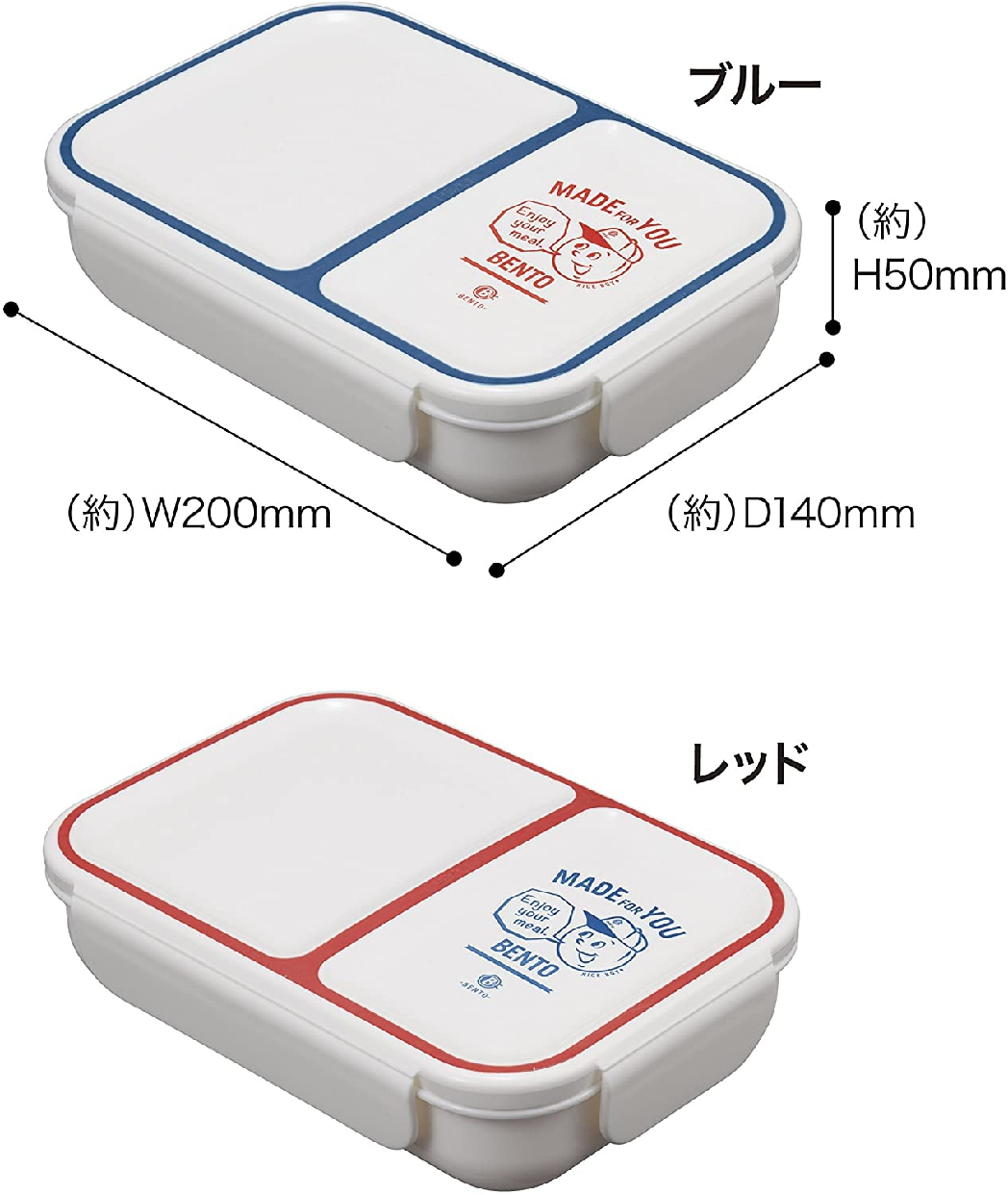 CB JAPAN(シービージャパン) 汁漏れしにくい弁当箱 ライスボーイの商品画像6