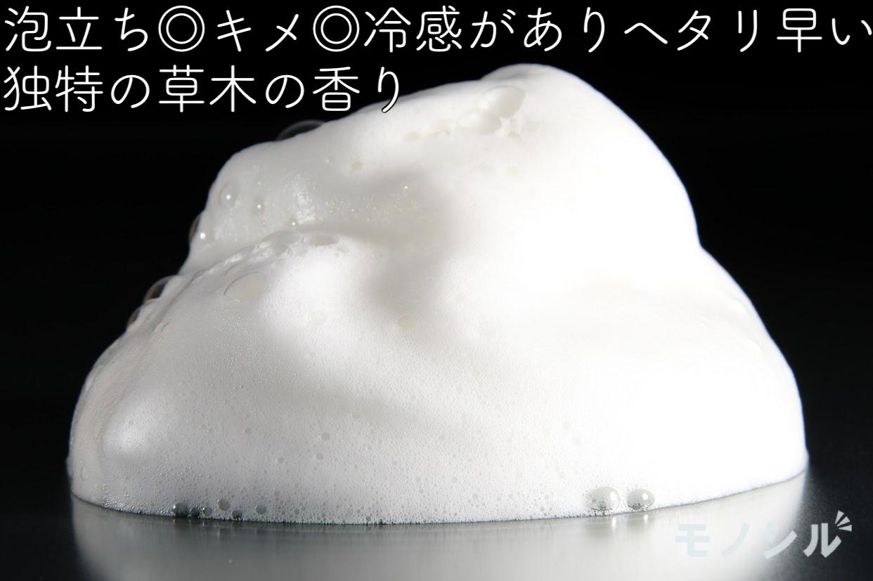 モンゴ流(もんごりゅう)モンゴ流(MONGORYU) シャンプーEXの商品の泡立ち