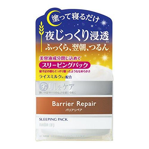 Barrier Repair(バリアリペア)スリーピングパックの商品画像