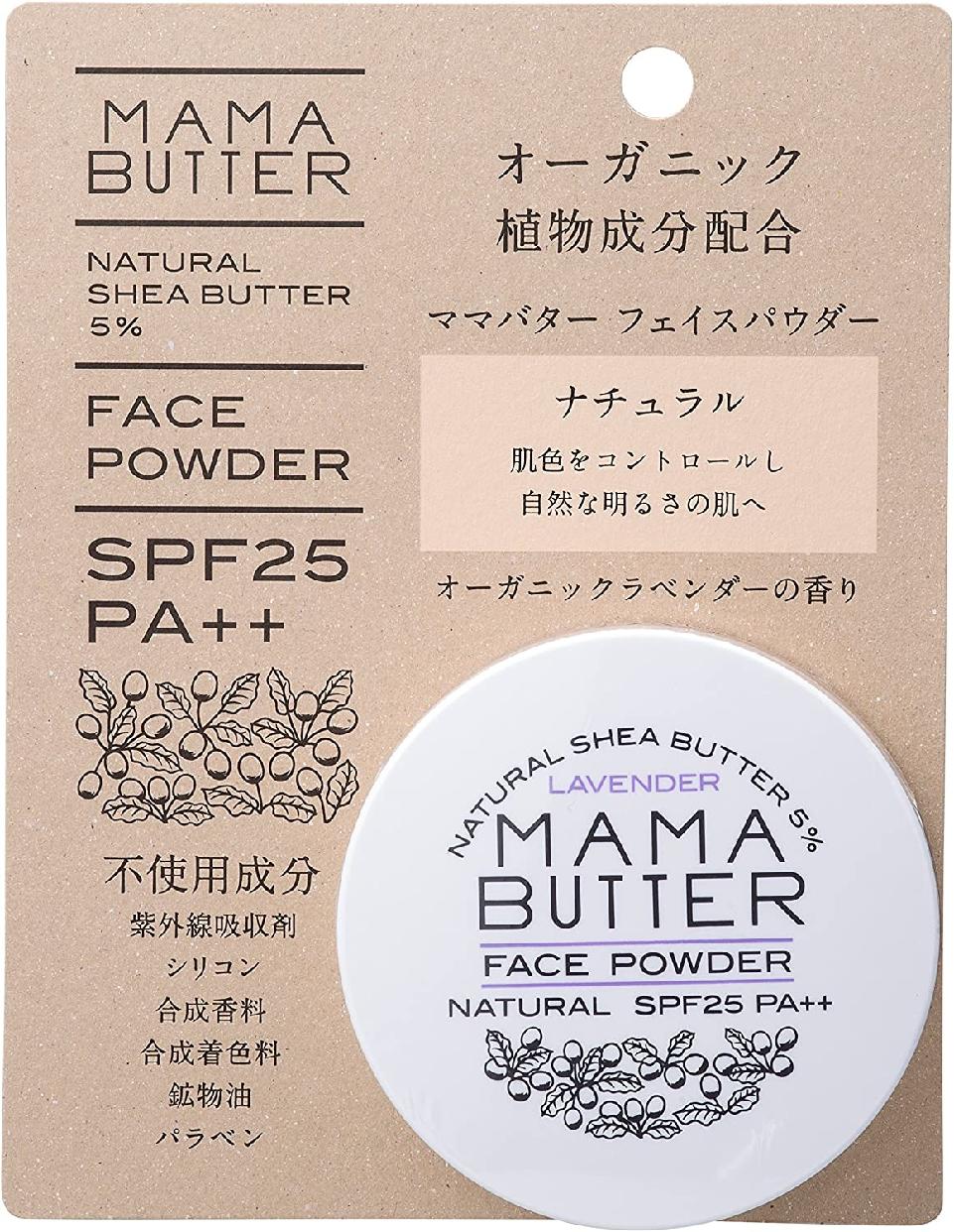 MAMA BUTTER(ママバター)フェイスパウダーの商品画像