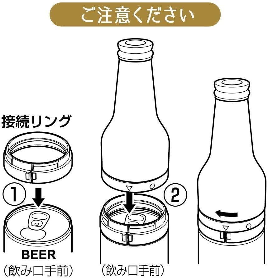 DOSHISHA(ドウシシャ)ビンタイプビアサーバー 絹泡の商品画像6