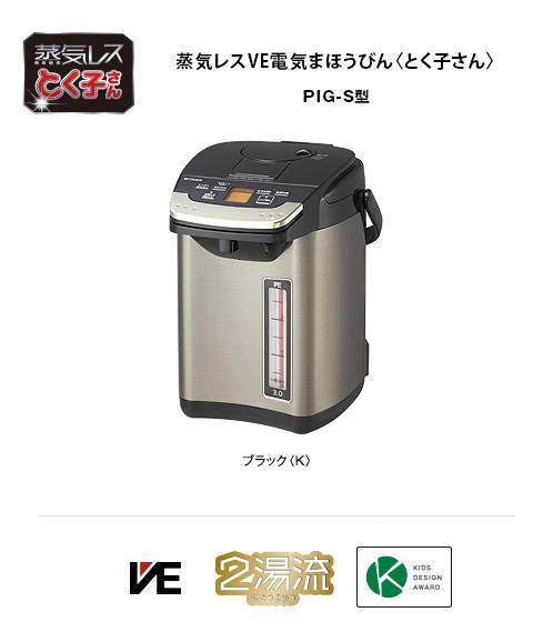 TIGER(タイガー)蒸気レスVE電気まほうびん PIG-S300の商品画像