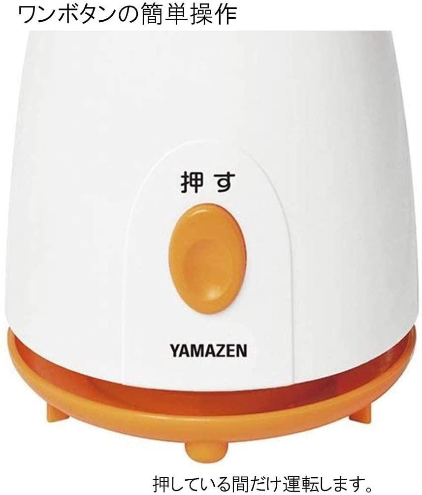 山善(YAMAZEN) ミルミキサー グレー YMB-401の商品画像3