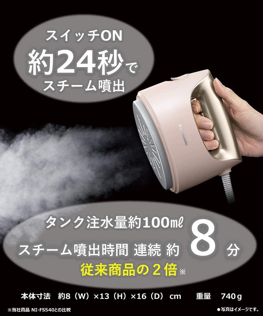 Panasonic(パナソニック) 衣類スチーマー NI-FS750の商品画像3