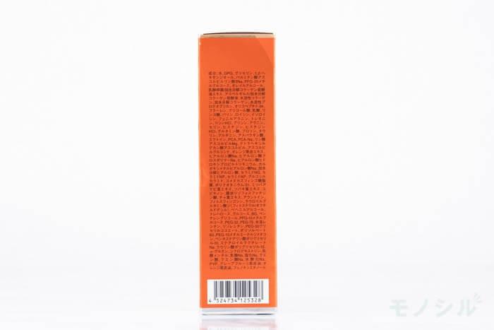 Dr.Ci:Labo(ドクターシーラボ) VC100エッセンスローションEXの商品画像7