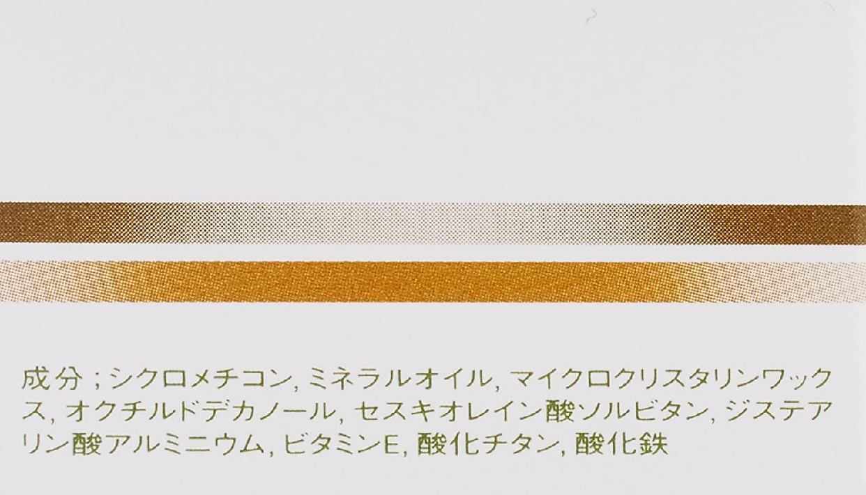 SPOTSCOVER(スポッツカバー)ファウンデイション(ベースカラー)の商品画像14