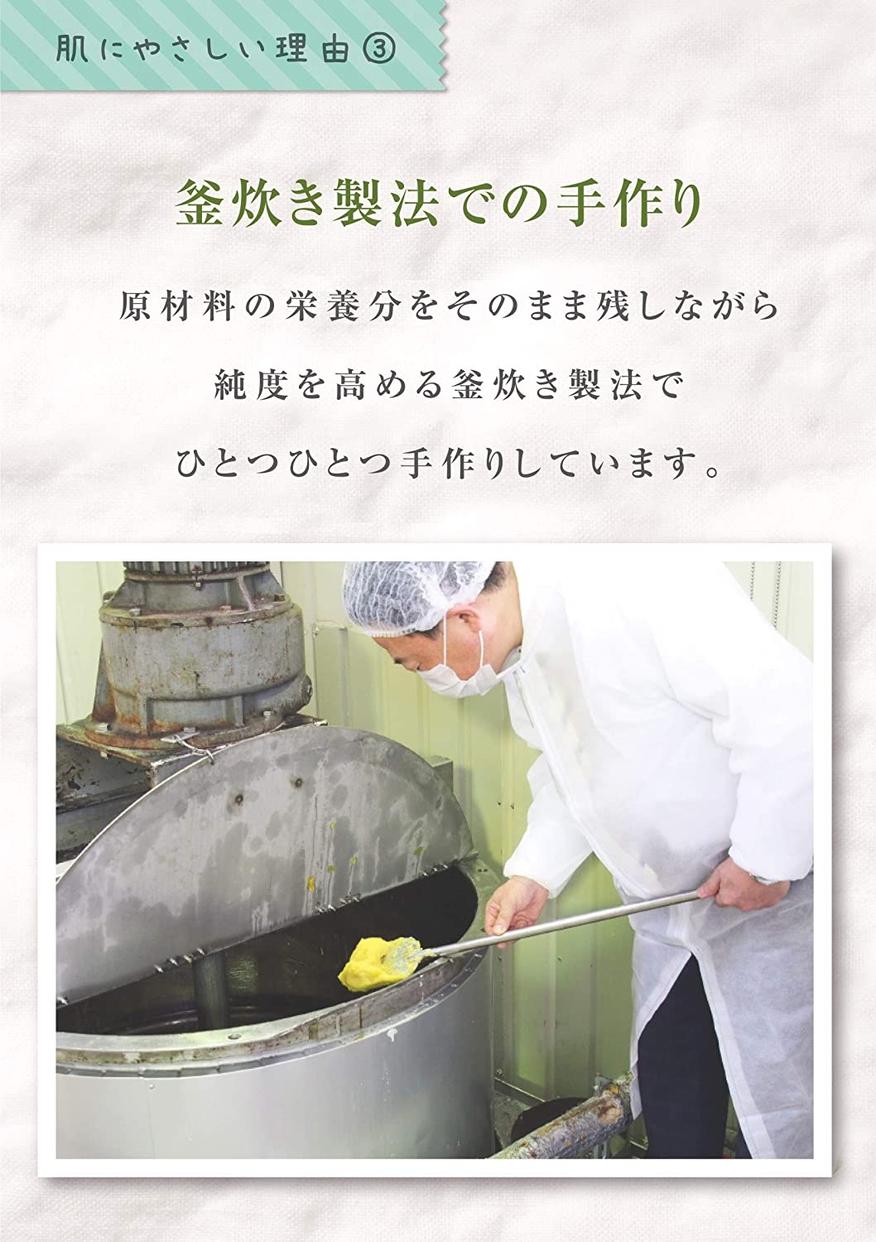 B.C.4000 100%バージンオリーブオイル石鹸の商品画像6