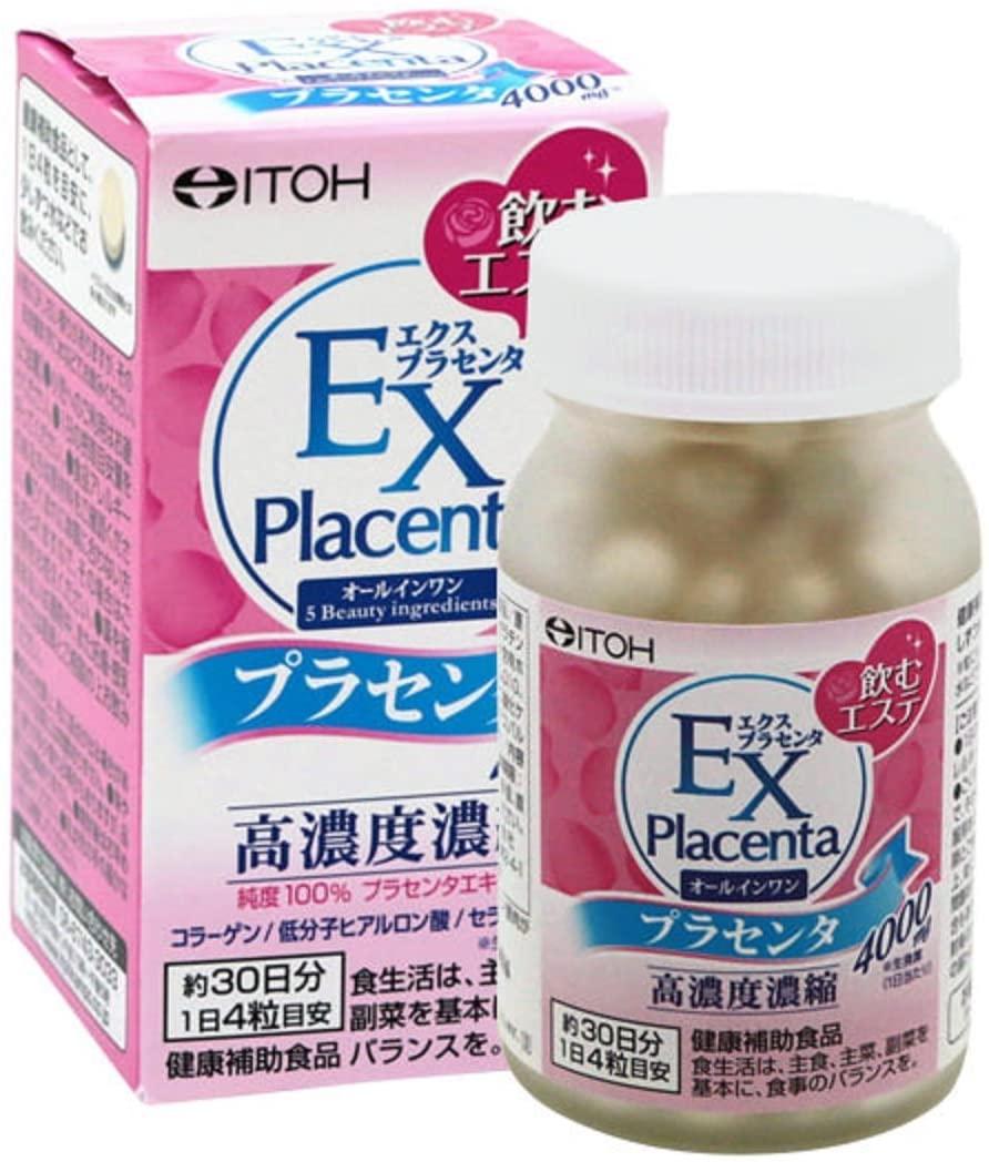 井藤漢方製薬 エクスプラセンタ 粒タイプの商品画像2