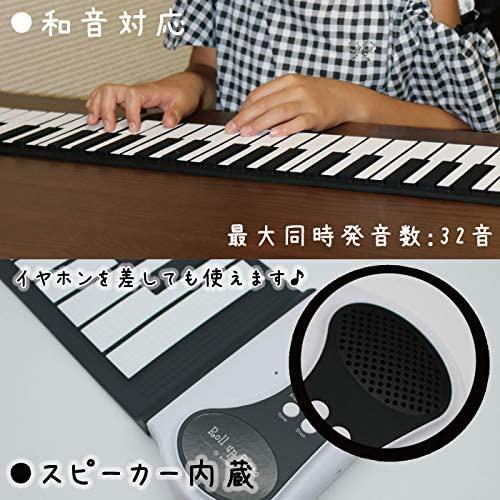 SMALY(スマリー) ロールアップピアノ 49鍵盤 SMALY-PIANO-49の商品画像4