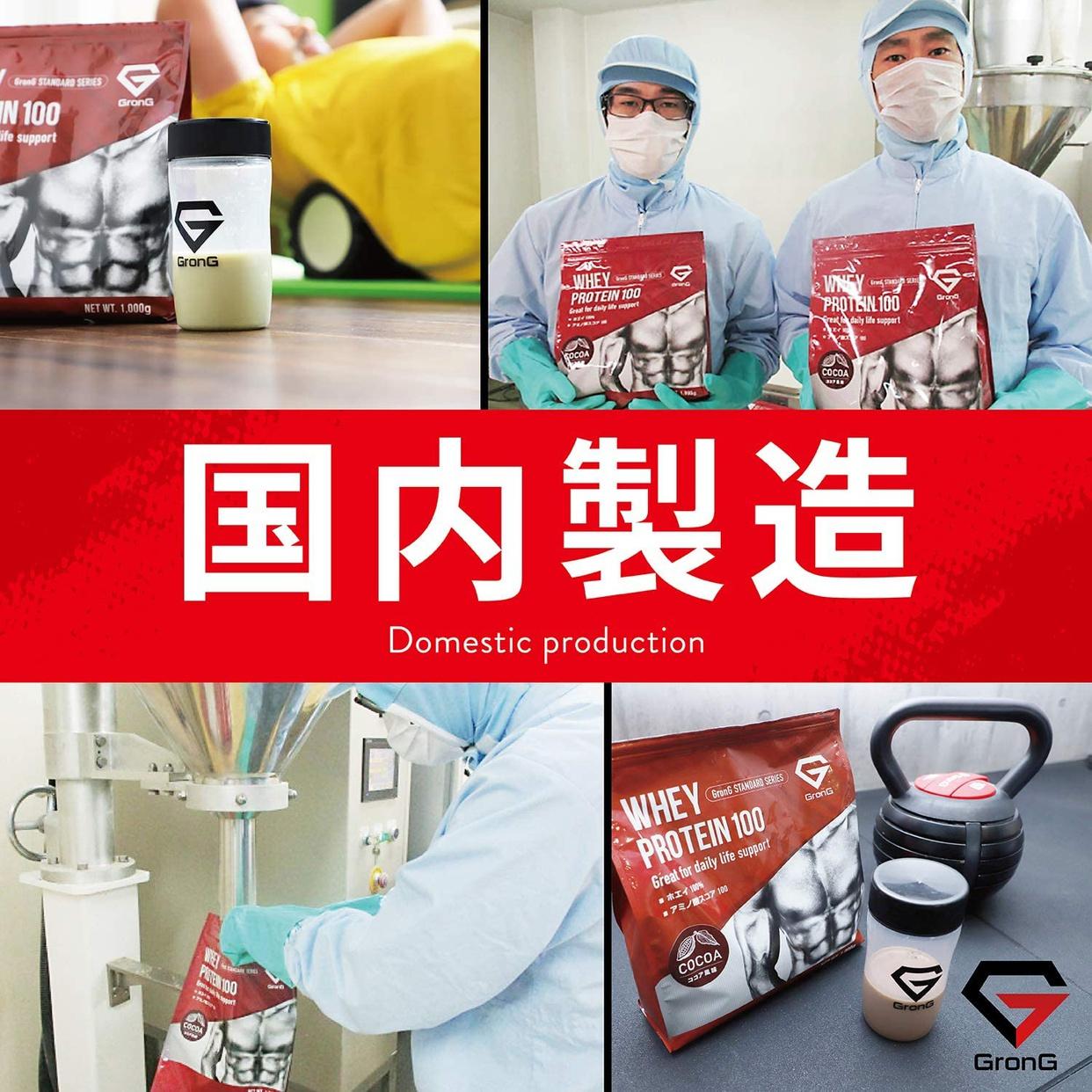 GronG(グロング) ホエイプロテイン 100 スタンダードの商品画像4
