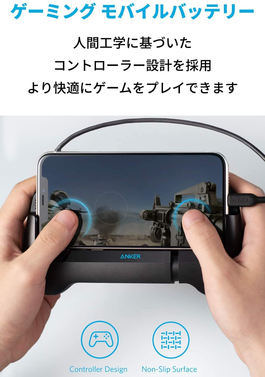 Anker(アンカー) PowerCore Play 6700 A1254011の商品画像4