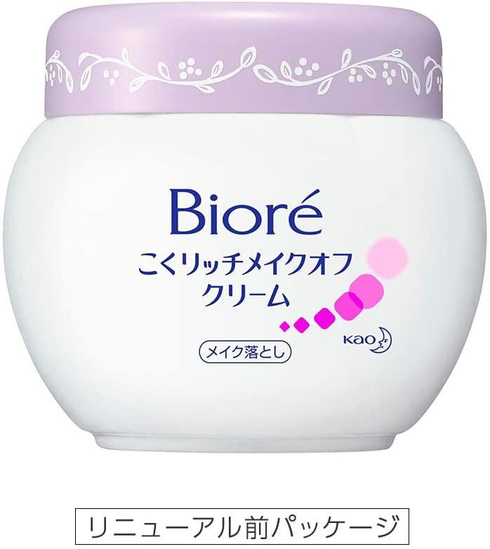 Bioré(ビオレ) こくリッチメイクオフクリームの商品画像9