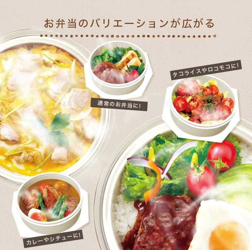 ASVEL(アスベル) 保温弁当箱 ランタス カフェ丼 HLB-CD500の商品画像2