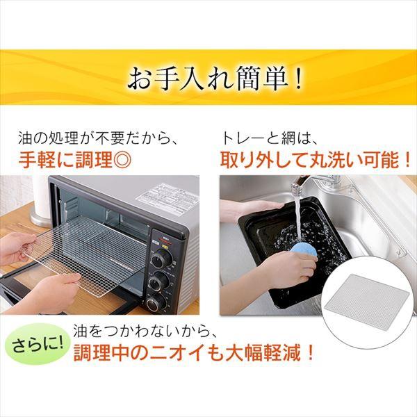 IRIS OHYAMA(アイリスオーヤマ) コンベクションオーブン シルバー FVC-D15B-Sの商品画像17