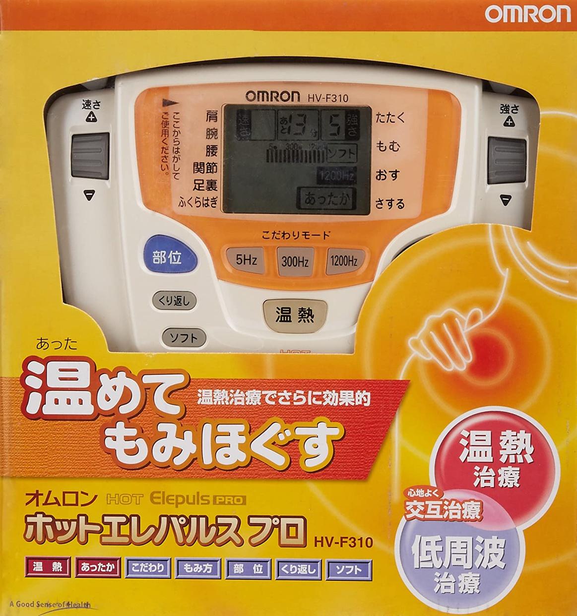 OMRON(オムロン) 低周波治療器 ホットエレパルス プロ HV-F310の商品画像4