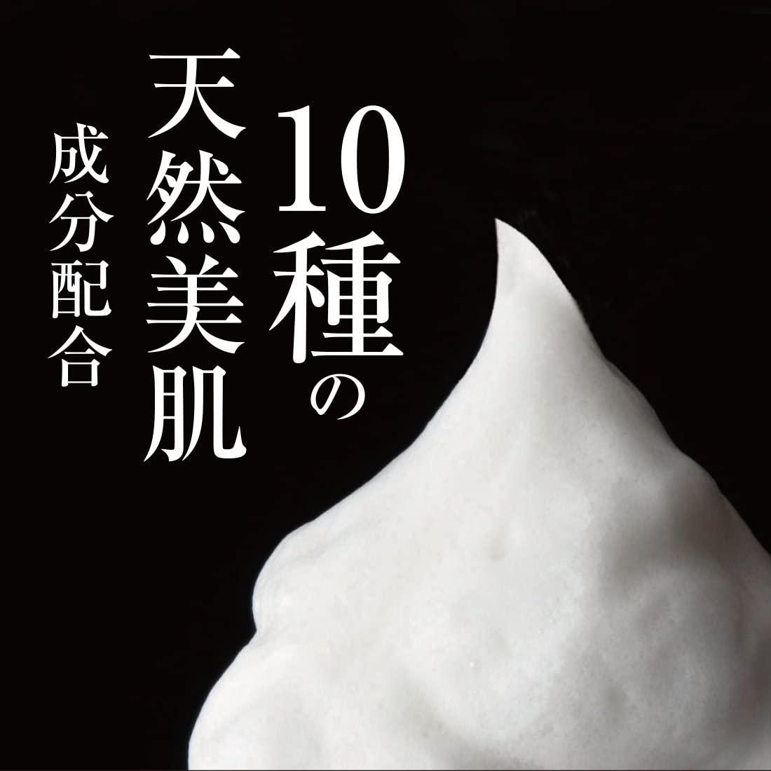 自然ごこち(シゼンゴコチ) 茶 洗顔石けんの商品画像6