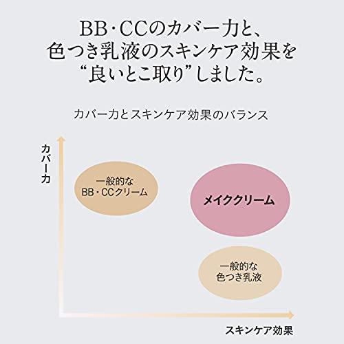 ESPRIQUE(エスプリーク) コンフォート メイククリームの商品画像3