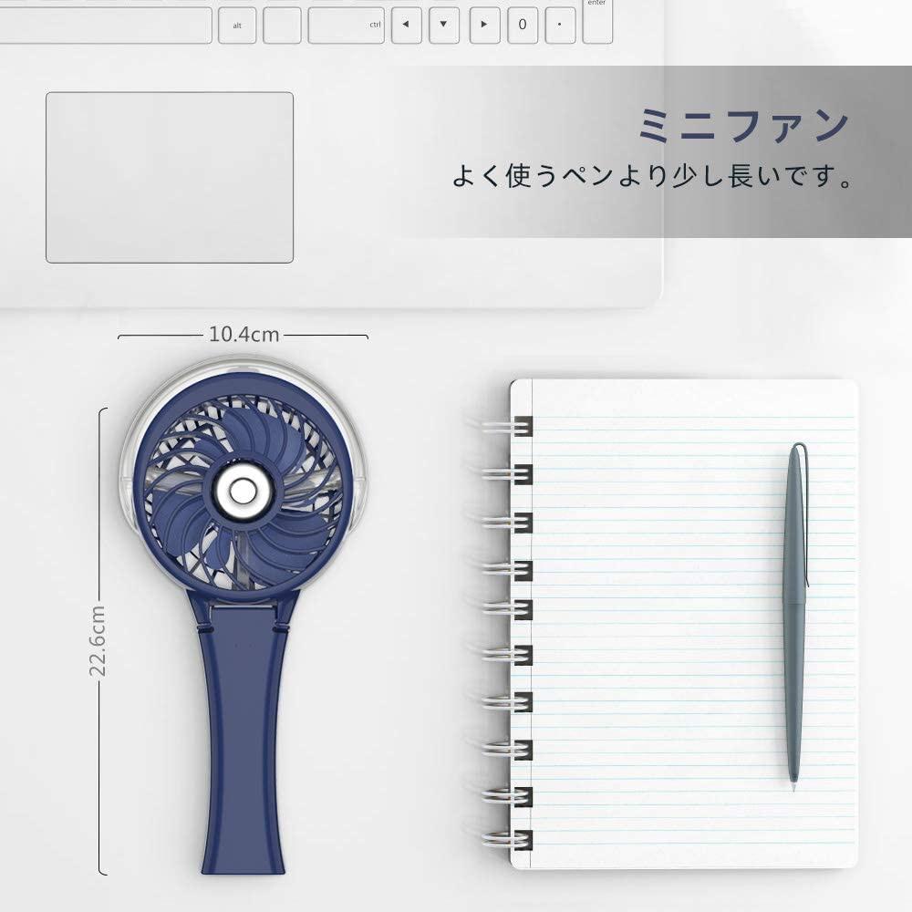 HandFan(ハンドファン) ミスト 手持ち扇風機の商品画像6