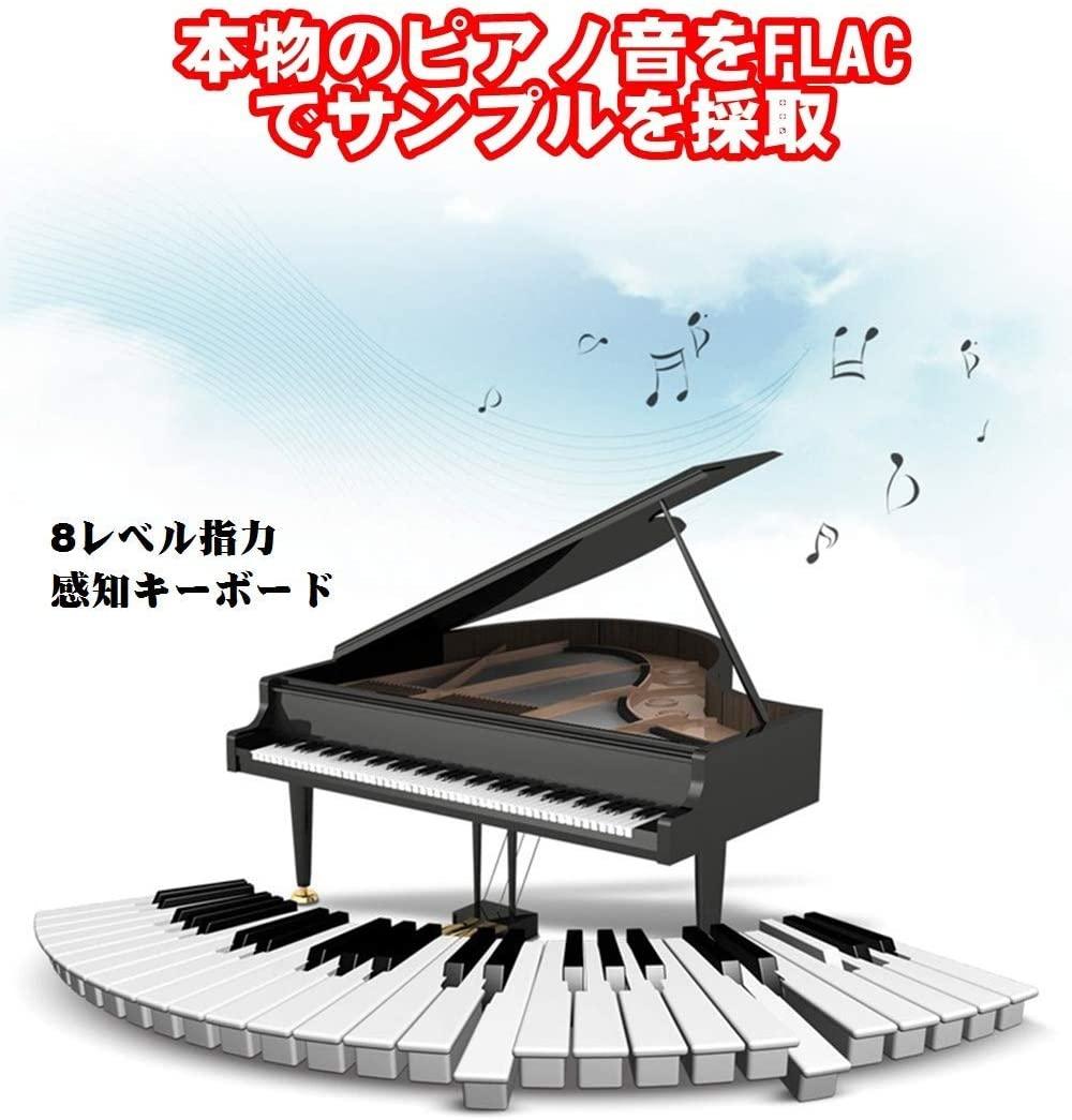 NikoMaku(ニコマク) 電子ピアノの商品画像6