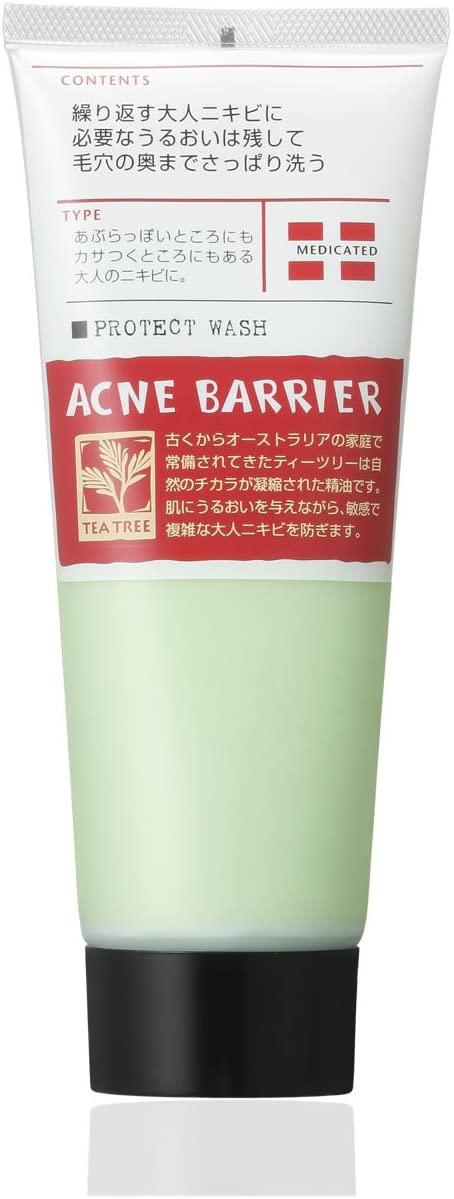 ACNE BARRIER(アクネバリア) 薬用プロテクトウォッシュ