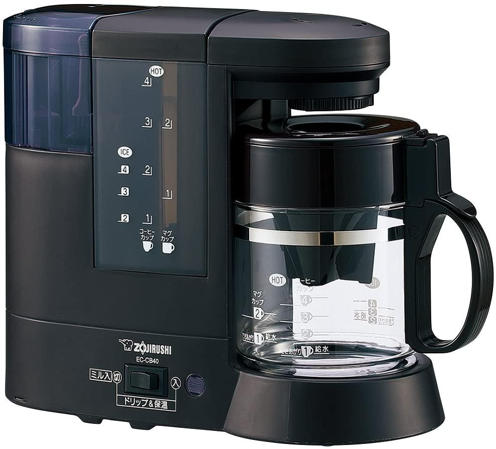 象印(ぞうじるし)コーヒーメーカー 珈琲通 EC-CB40の商品画像