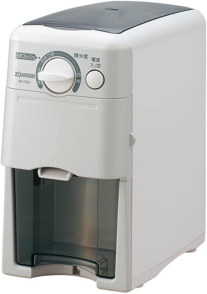 象印(ゾウジルシ)家庭用精米機 BR-CB05 HA グレーの商品画像