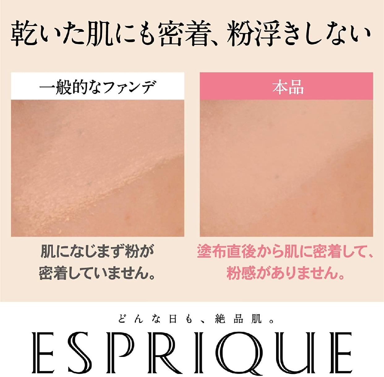 ESPRIQUE(エスプリーク) シンクロフィット パクト UVの商品画像5