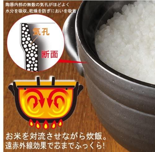 MEIDAI(メイダイ) おひつにもなる美味しく炊ける釜戸炊飯器 05011-0000の商品画像3