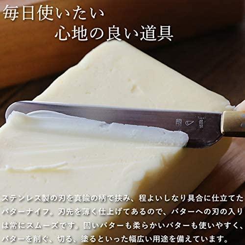 東屋(アズマヤ)バターナイフ AZNS00001の商品画像4