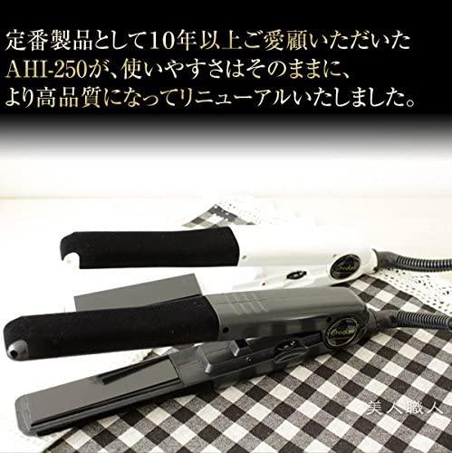 Onedam(ワンダム) PROFESSIONAL ストレート・アイロン AHInull251の商品画像3