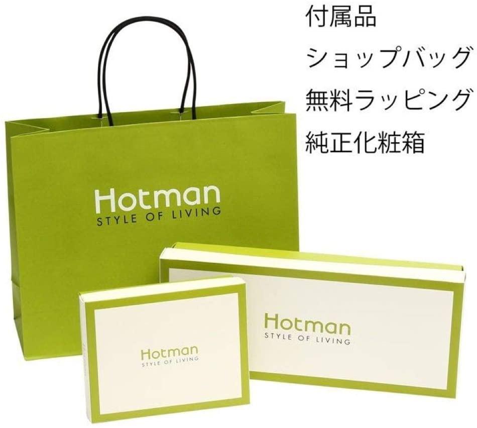 Hotman(ホットマン) 1秒タオル ホットマンカラー バスタオルの商品画像6