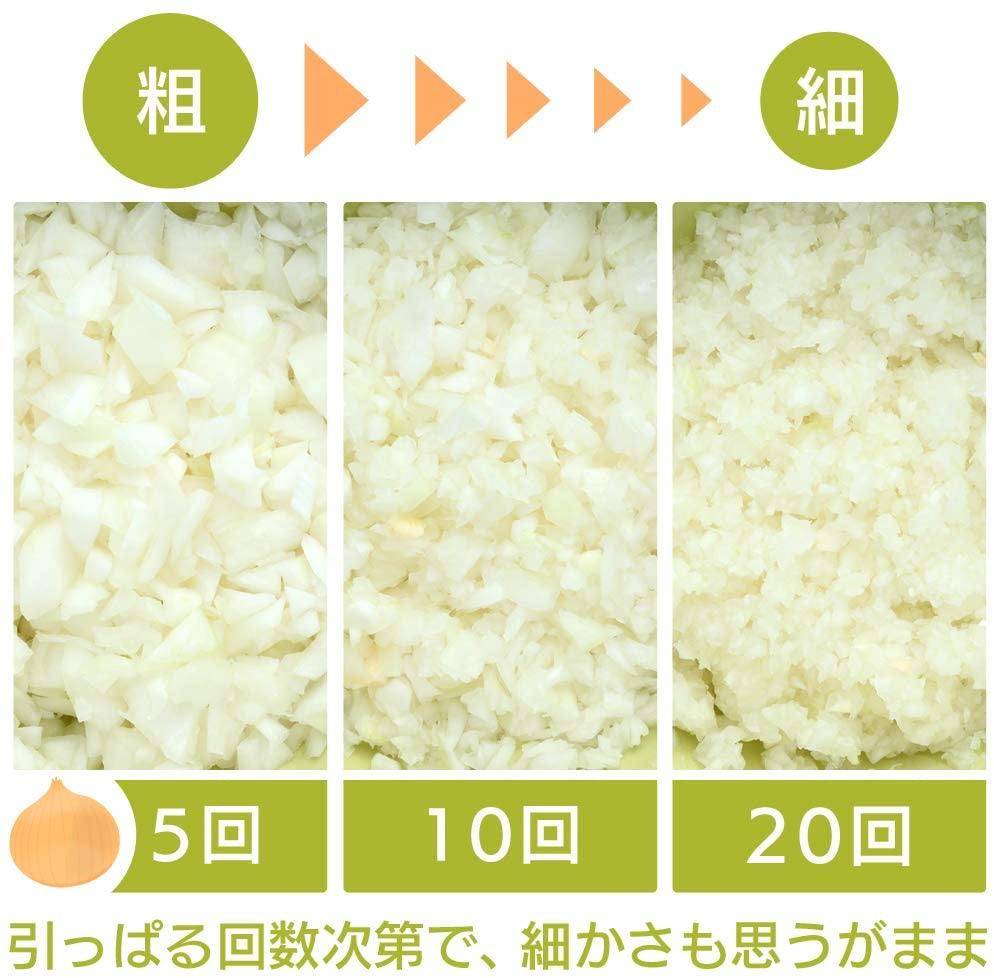 PLAZA SELECT(プラザセレクト) フードチョッパーミニ ホワイト CTC-A363の商品画像4