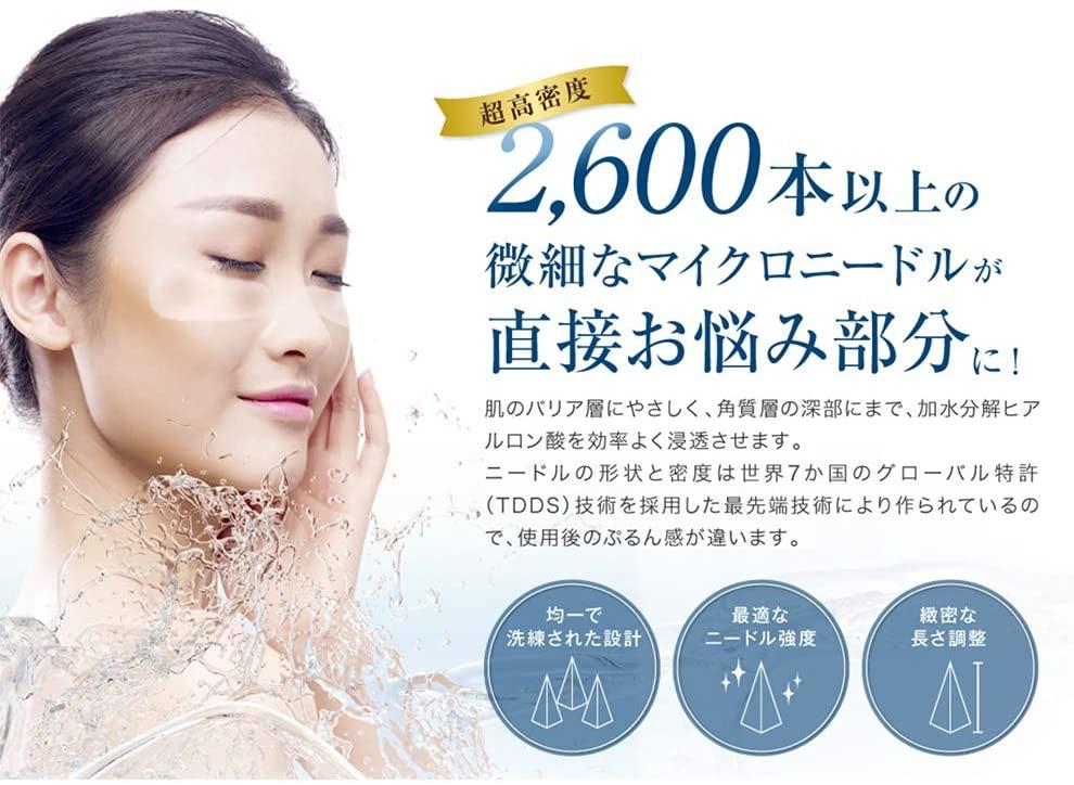Quasia(クオシア) リンクルスポットマスクの商品画像4
