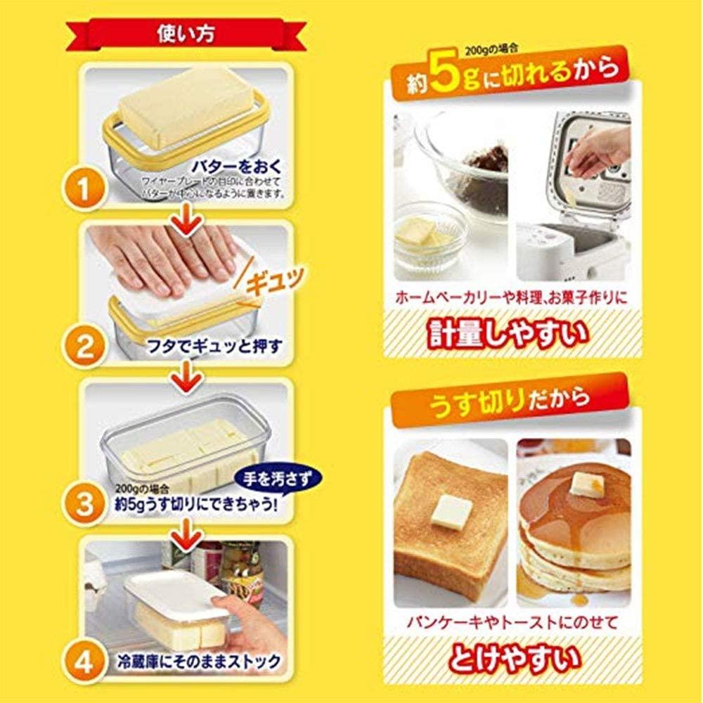 GOIOD(ごーあいおーでぃー)バターボックス 3005の商品画像6