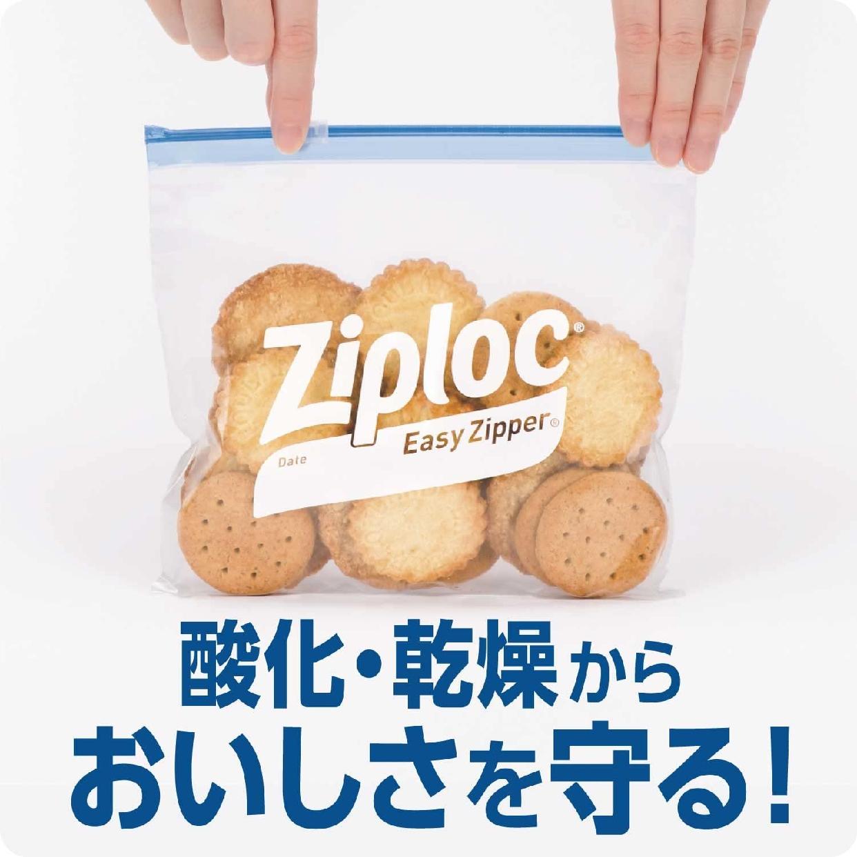 Ziploc(ジップロック) イージージッパーの商品画像4