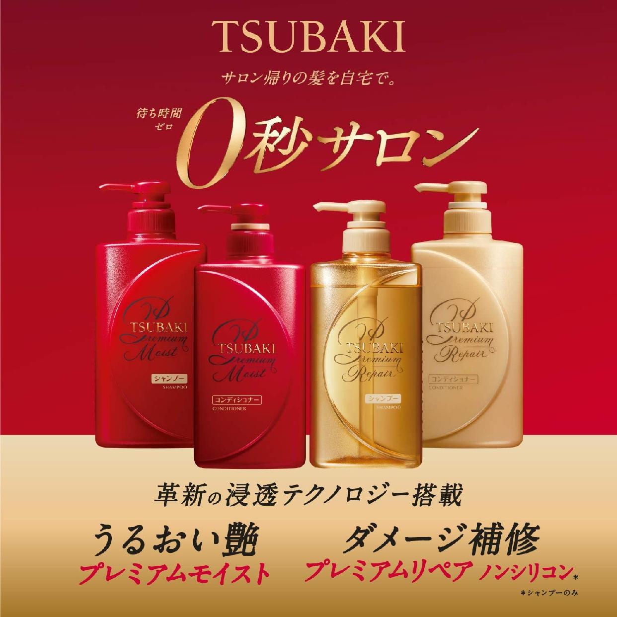 TSUBAKI(ツバキ) プレミアムモイストシャンプーの商品画像10