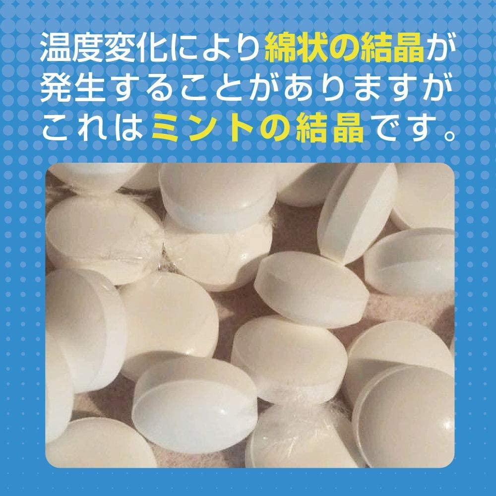 協和食研 ロイテリ菌 タブレット ロイタブの商品画像6