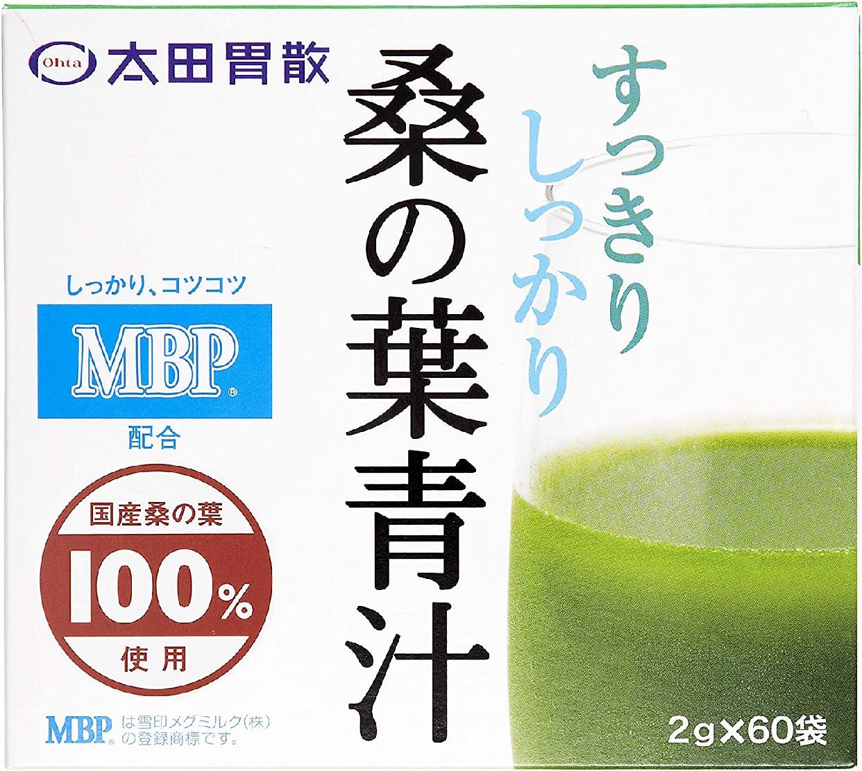 太田胃散(オオタイサン) 桑の葉青汁の商品画像