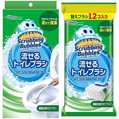 Scrubbing Bubbles(スクラビングバブル)流せるトイレブラシ
