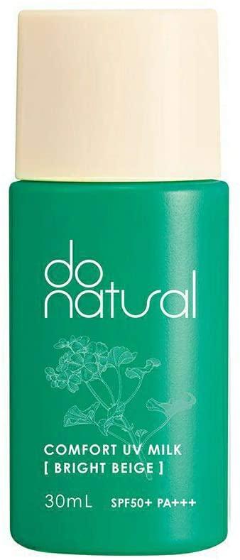 du natural(ドゥーナチュラル) コンフォート UV ミルク