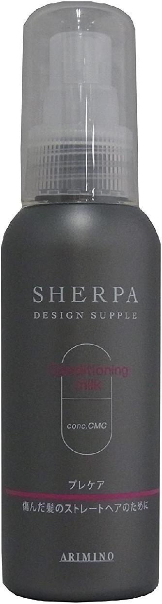 ARIMINO(アリミノ) シェルパ コンディショニング ミルクの商品画像
