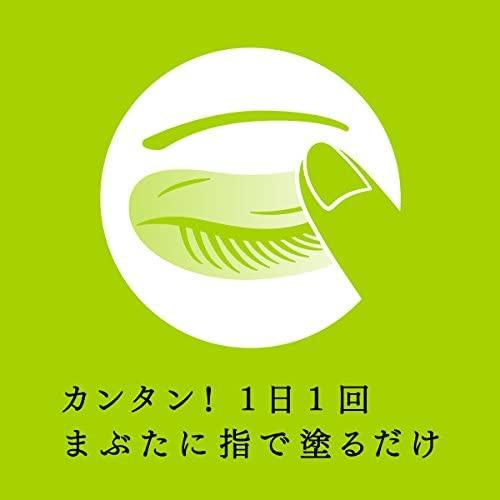 FLOWFUSHI(フローフシ)フローフシ THE まつげ美容液の商品画像7